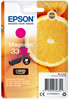 Picture of Epson 33XL Cartridge for XP-530